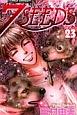 7SEEDS (23)