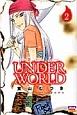炎人-かじん- UNDERWORLD (2)