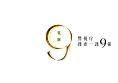 新・警視庁捜査一課9係 2012 DVD-BOX