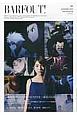 BARFOUT! 特集:『HUNTER×HUNTER<劇場版>~緋色の幻影-ファントム・ルージュ-~』 CULTURE MAGAZINE FROM SHI(208)
