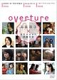 overture~関西ゼロ年代映画作家×寿美菜子