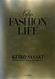 Ketty's FASHION LIFE