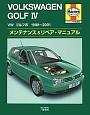 VOLKSWAGEN GOLF 4 1998~2001 メンテナンス&リペア・マニュアル<ヘインズ日本語版>
