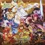 オンラインゲーム『エミル・クロニクル・オンライン』7thアニバーサリーソング
