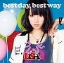 best day , best way(DVD付)