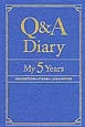 Q&A Diary My 5 Years 2013