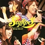 Stylips Anniversary Disc「Step One!!」(通常盤)(DVD付)