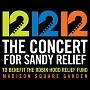 ザ・コンサート・フォー・サンディ・リリーフ ~ハリケーン「サンディ」復興支援チャリティ・コンサート
