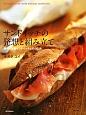 サンドイッチの発想と組み立て 世界の定番サンドイッチとその応用