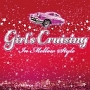 Girl's Crusing ~In Mellow Style~