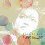ピアノ・サウダージ-featuring Izumi Akahane-