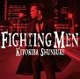 FIGHTING MEN(通常盤)