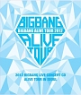 2012 BIGBANG LIVE CONCERT CD[ALIVE TOUR IN SEOUL]