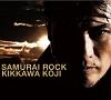 SAMURAI ROCK(DVD付)