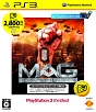 MASSIVE ACTION GAME (MAG) PlayStation3 the Best