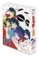 TVシリーズ「らんま1/2」Blu-ray BOX【1】