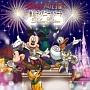 Disney 声の王子様~東京ディズニーリゾート(R)30周年記念盤