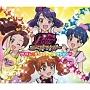 プリティーリズム・ディアマイフューチャー プリズム☆ミュージックコレクション DX(DVD付)