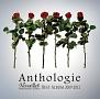 Best Album 2009-2012 Anthologie(通常盤)