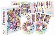 映画プリキュアオールスターズDX Blu-ray・DXBOX