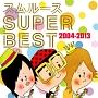 スムルース SUPER BEST 2004~2013