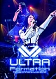 Live 2012 ULTRA-Formation Live DVD