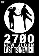 2700 NEW ALBUM 「ラストツネミチ~へ長調~」