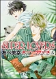 SUPER LOVERS (5)