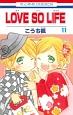 LOVE SO LIFE (11)