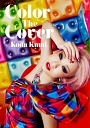 Color the Cover(DVD付)