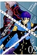 FINAL FANTASY 零式外伝 氷剣の死神 (2)