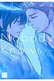 Nobody Knows<新装版>
