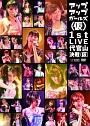 1st LIVE 代官山決戦