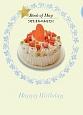 5月生まれのあなたに 誕生月の本