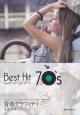 青春グラフィティ邦楽・洋楽ベストヒット70's コードネーム&歌詞付きメロディ譜