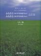 ふるさと(2011年NHK紅白ver)/ふるさと(2012年NHK紅白ver) うた:嵐 ピアノピース