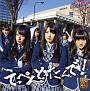 てっぺんとったんで!(Type-B)(DVD付)