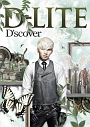 D'scover(DVD付)