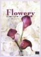 Flowery 花の魔法で女を磨く9つの華レシピ 華ギャラリーコットンローズ