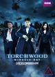 トーチウッド:ミラクル・デイ DVD-BOX