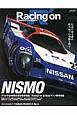 Racing on NISMO Motorsport magazine(463)
