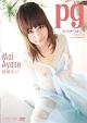 綾瀬まい<Mai Ayase>/pg