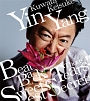 Yin Yang/涙をぶっとばせ!!/おいしい秘密