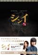 シンイ-信義- ブルーレイBOX3