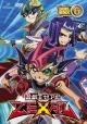 遊☆戯☆王ZEXAL DVDシリーズ DUEL BOX 6