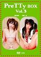 PreTTyBOX Vol.3