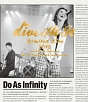 Do As Infinity 13th Anniversary-Dive At It Limited Live 2012-