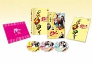 独身のスキャット DVD-BOX