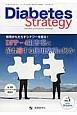 Diabetes Strategy 3-1 DPP-4阻害薬に最も適する併用薬剤は何か Journal of Diabetes Strat