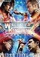 レッスルキングダム7 2013.1.4 TOKYO DOME 【DVD + -劇場版-Blu-ray BOX】
